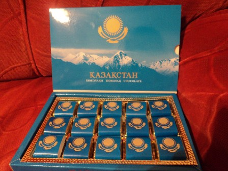 unique kazakh items