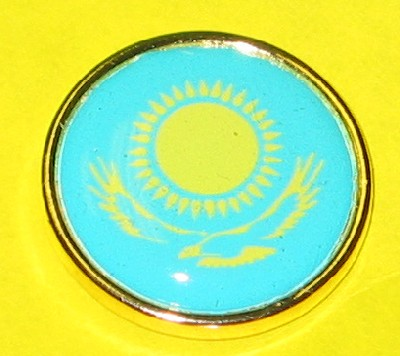 Kazakh Flag Pin
