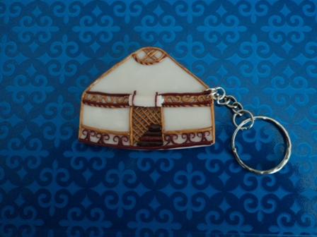 Urt Key Chain