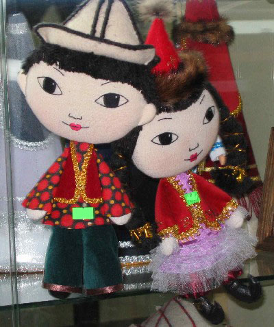 Stuffed Kazakh Doll